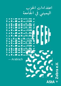 Rechte Angriffe an der Universität. Unsere Broschüre aus der AStA-Kooperation in arabischer Sprache.