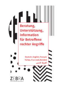 Das Cover von unserem Flyer